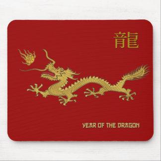 Année chinoise du dragon tapis de souris