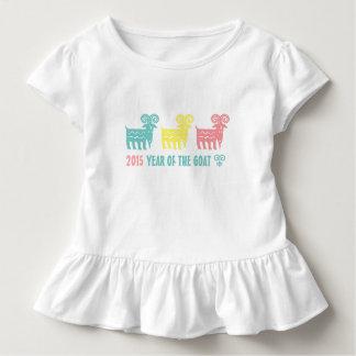 Année chinoise du T-shirts de nourrisson de cadeau