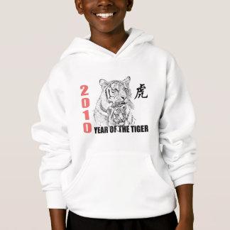 Année chinoise du tigre 2010