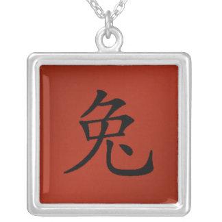 Année chinoise en soie rouge du collier de lapin