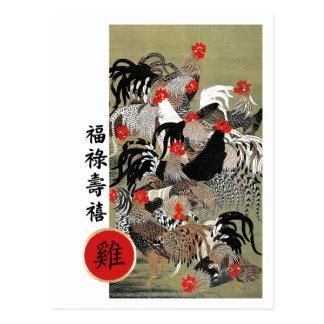 Année de 2017 Chinois des cartes postales de coq