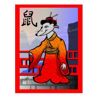 Année de geisha de la carte postale 2008 de rat