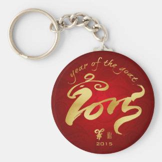 Année de la chèvre - nouvelle année chinoise 2015 porte-clé rond