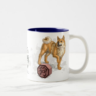 Année de la tasse de chien