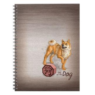 Année de l'animal chinois de zodiaque de chien carnet à spirale