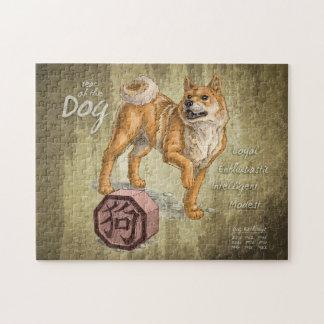 Année de l'animal chinois de zodiaque de chien puzzles avec photo