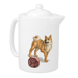 Année de l'animal chinois de zodiaque de chien