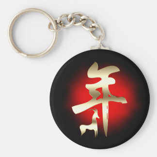 Année de l'or de symbole de chèvre porte-clé rond