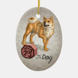 Année de l'ornement d'ovale de chien