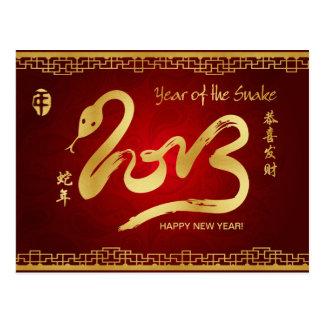 Année des cartes postales du serpent 2013