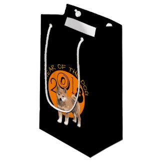 Année d'inu de Shiba du petit sac de cadeau du