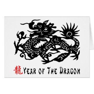 Année du cadeau de coupe de papier de dragon carte de vœux