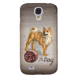 Année du cas chinois de zodiaque de chien