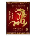 Année du cheval 2014 - nouvelle année chinoise cartes de vœux