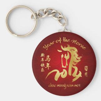 Année du cheval 2014 - nouvelle année vietnamienne porte-clé rond