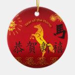Année du cheval avec le cheval d'or ornements de noël