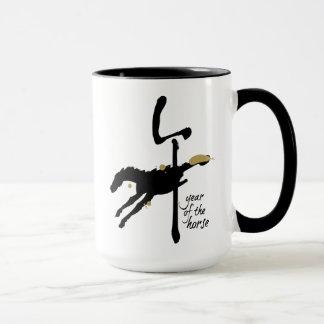 Année du cheval - zodiaque chinois mug