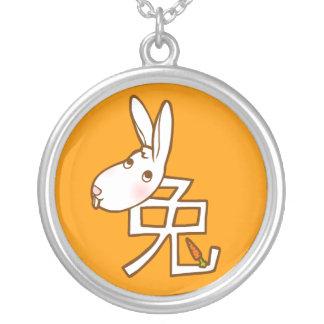 Année du collier de lapin