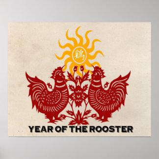 Année du coq posters