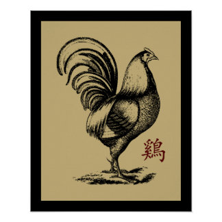 Année du coq rétro posters