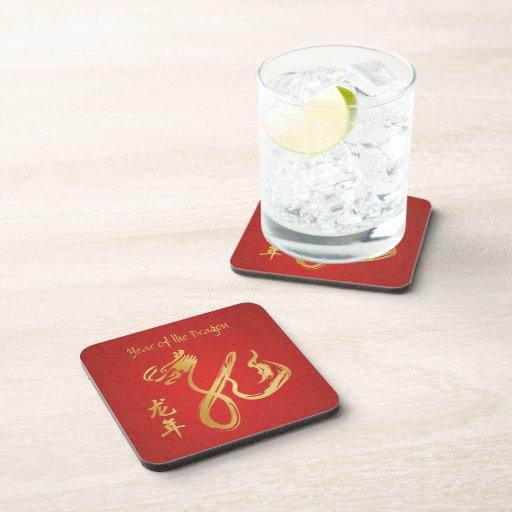 Année du dragon 2012 - nouvelle année chinoise sous-bocks