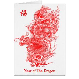 Année du dragon carte de vœux
