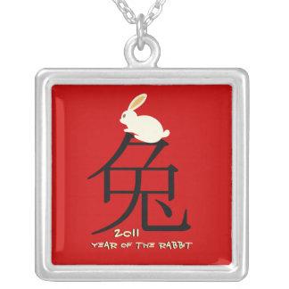 Année du pendentif chinois d'argent de nouvelle