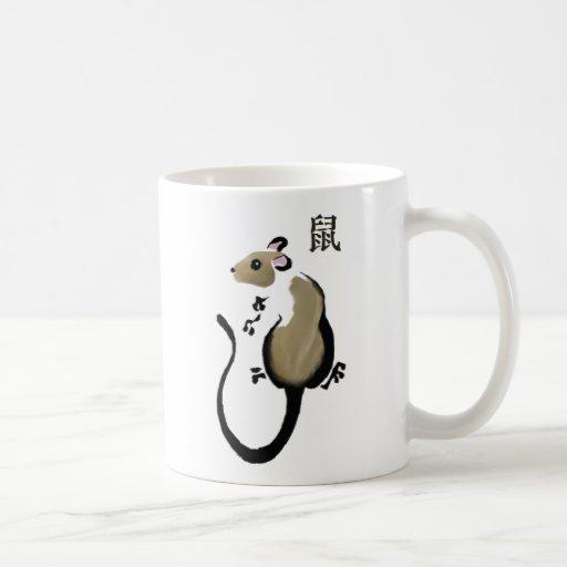 ann e du rat tasse asiatique de rat zazzle. Black Bedroom Furniture Sets. Home Design Ideas