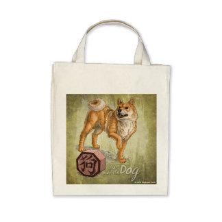 Année du sac de chien, or