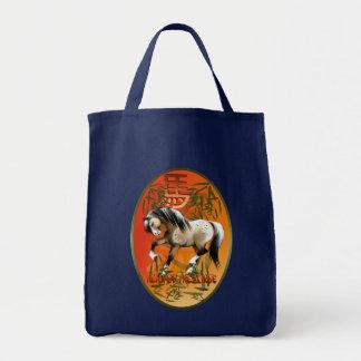 Année du sac d'ovale de cheval