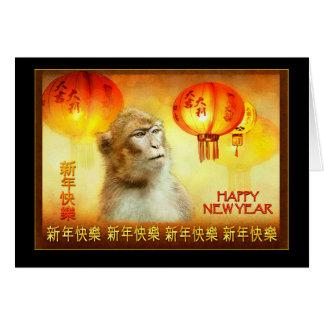 Année du singe, des lanternes chinoises et du carte de vœux