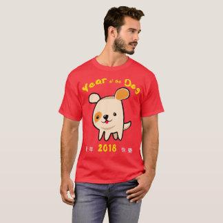 Année du T-shirt chinois | de nouvelle année du