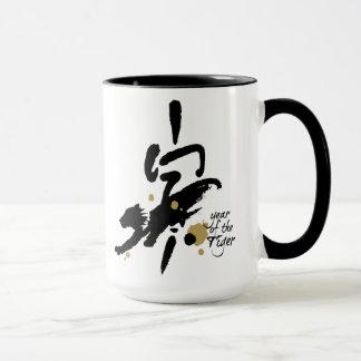Année du tigre - zodiaque chinois mug