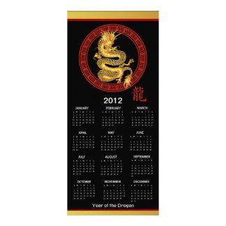 Année fleurie de 2012 calendriers des signets de cartons d'informations  10 cm x 22,9 cm