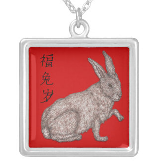 Année heureuse de lapin pendentif carré