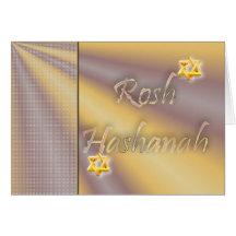 Année juive de Rosh Hashanah nouvelle Carte