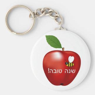 Année juive de Shanah Tovah Rosh Hashanah nouvelle Porte-clé Rond