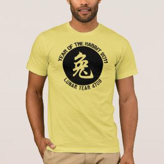 Année lunaire 4709 ans du T-shirt de lapin