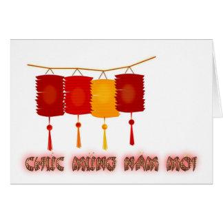 Année lunaire vietnamienne de nouvelle année de carte de vœux