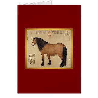 Année mongole de cheval de la carte de voeux de