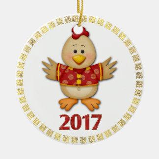 Année soutenue personnalisée du coq 2017 ornement rond en céramique