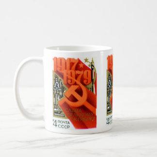 Anniversaire de CCCP soixante-deuxième Mug Blanc