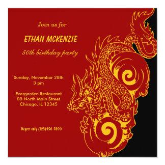 Anniversaire de dragon carton d'invitation  13,33 cm