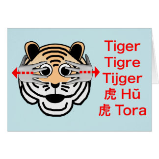 Anniversaire de tigre d'ASL Carte De Vœux