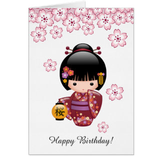 Anniversaire japonais mignon de geisha de poupée cartes