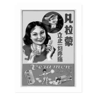 Annonce chinoise de médecine de mal de tête de carte postale