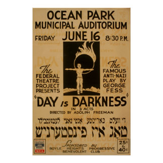 Anti affiche 1939 Yiddish de WPA de cru de jeu Posters