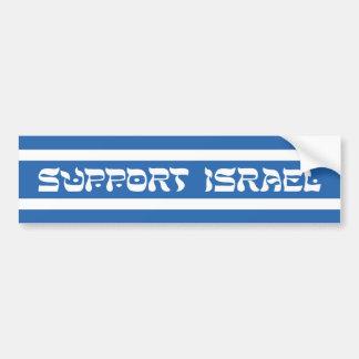 Appui Israël Autocollant Pour Voiture