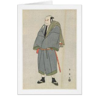 Arashi Ryu_zo comme Heiemon, 1795 Cartes