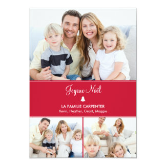 Arbre cartes de photo de vacances modernes carton d'invitation  12,7 cm x 17,78 cm